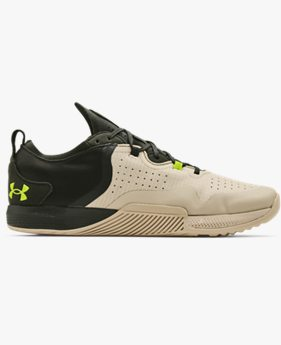 Men's UA TriBase™ Thrive 2 Training Shoes