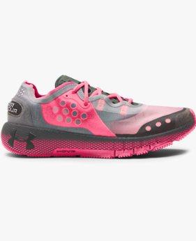 Men's UA HOVR™ Machina Mars Running Shoes