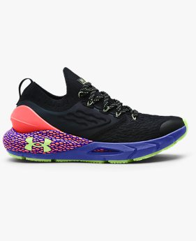 Boys' Grade School UA HOVR™ Phantom 2 Glow Running Shoes