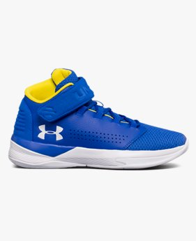 Boys' Grade School UA Get B Zee Basketball Shoes