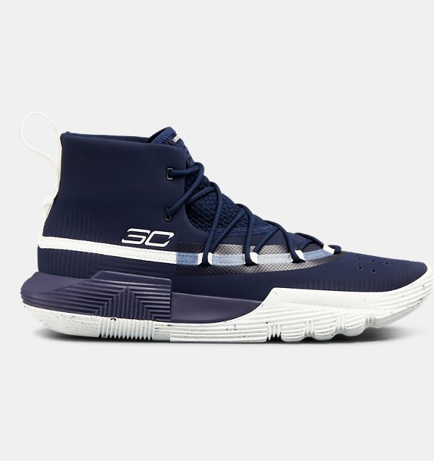 Mens UA SC 3ZER0 II Basketball Shoes