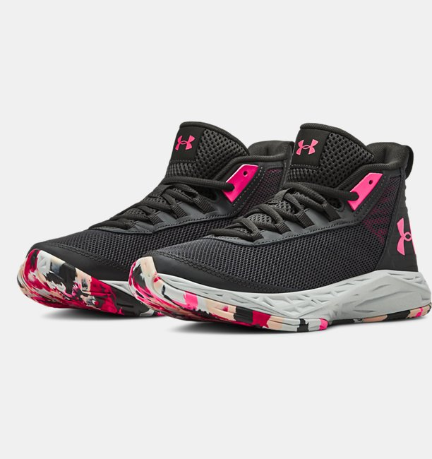 Girls Grade School UA Jet 2018 Basketball Shoes