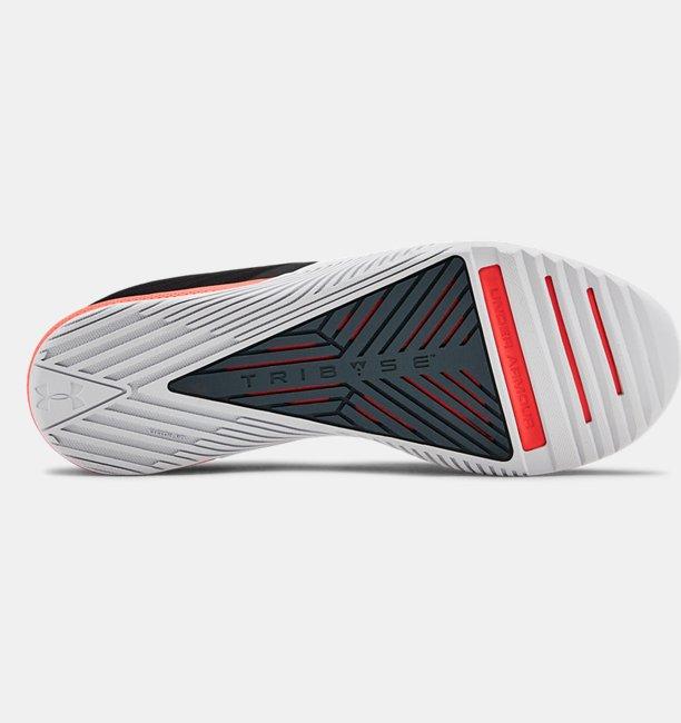 Mens UA TriBase™ Thrive Training Shoes