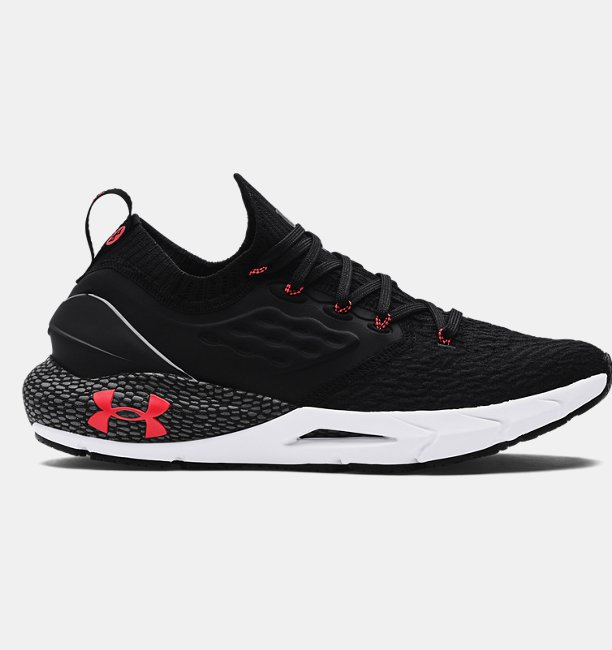 Mens UA HOVR™ Phantom 2 Running Shoes