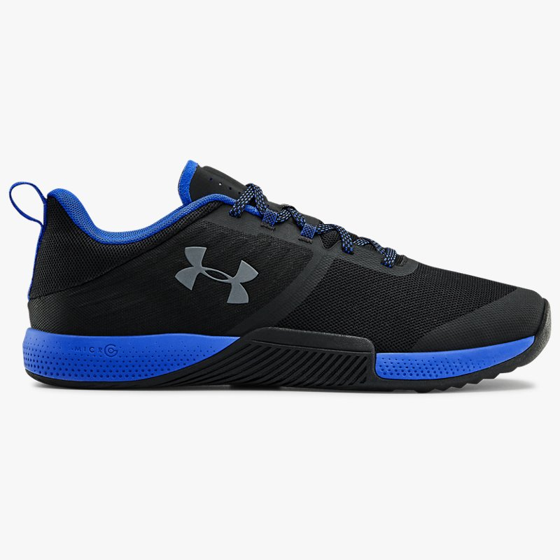 Under Armour TriBase Thrive